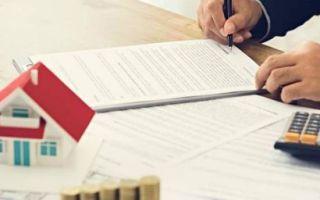 Как получить в Сбербанке жилищный кредит: заполнение анкеты и требования к заемщику