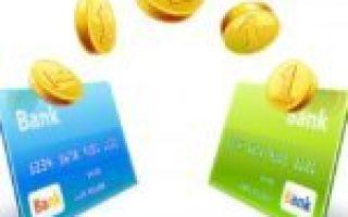Оплата на карту Сбербанка по номеру карточки: пошаговая инструкция и нюансы перевода