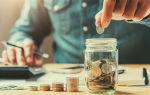 Положить деньги под проценты в Сбербанк: какая доходность и выгода