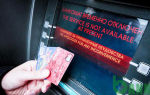 Сбой в Сбербанке: технические неполадки в работе банка