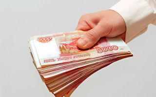 Оформление кредита на 200000 рублей без справок и поручителей: алгоритм действий