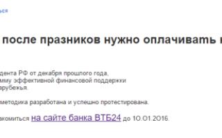 Мошенничество с картами в Сбербанке: опасные схемы и правила безопасности