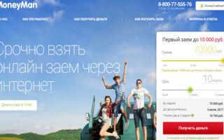 Где можно получить займ на 500000 рублей: список МФО и отзывы клиентов