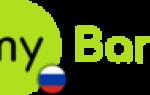 Где можно взять займ на 1500 рублей: проценты в МФО и отзывы клиентов