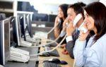 Горячая линия Сбербанк: номер телефона контактного центра в России и служба поддержки