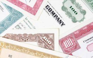Что такое депозитный и текущий счет в Сбербанке: описание и условия обслуживания
