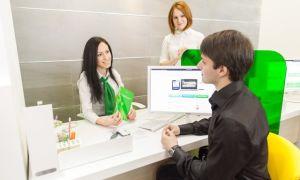 Анкета на ипотеку Сбербанк: как скачать бланк на кредит и где найти образец заполнения заявления для созаемщика