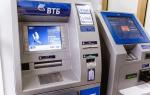 Как перевести деньги с карты ВТБ 24 на карту Сбербанка: простые способы