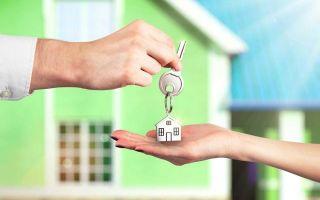 Ипотека для сотрудников Сбербанка: условия, проценты и отзывы клиентов