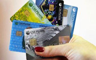 Кэшбэк Сбербанка: как подключить на дебетовую карту и как пользоваться
