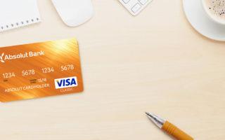 Условия и стоимость обслуживания дебетовых карт Абсолют Банка: преимущества и недостатки
