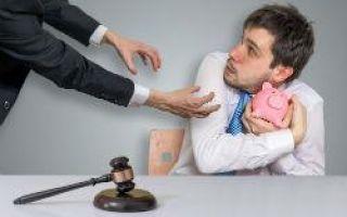 Служба взыскания банка Сбербанк: как отдел взыскивает долги по кредитам и почему могут наложить арест