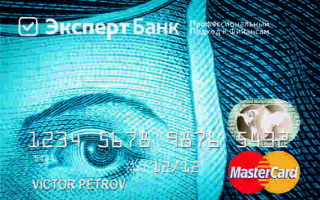 Условия обслуживания и тарифы по дебетовым картам Эксперт Банка, описание программ