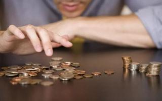 Доход для ипотеки: какой нужен и как его подтвердить?
