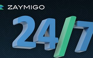Микрозаймы в Займиго: условия, онлайн-заявка и отзывы клиентов