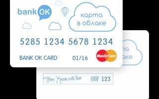 Условия обслуживания виртуальной дебетовой карты в Сбербанке: необходимые документы