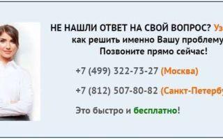 Проверить счет Сбербанка: онлайн по номеру счета и алгоритм действий
