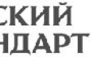 Виды и стоимость золотых дебетовых карт банка Русский Стандарт: возможности продукта