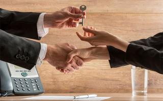 Ипотека с господдержкой Сбербанк: условия получения жилищного кредита с государственной поддержкой в 2020 году