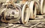В каких МФО можно брать микрозаймы без подтверждения доходов: перечень организаций