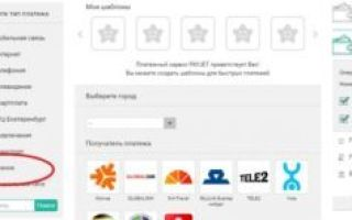 Как перевести деньги с Мотива на карту Сбербанка: порядок действий и советы клиентам