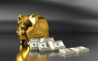 Акции в Сбербанке: проводимые скидки от банка России в 2020 году по потребительским кредитам и вкладам