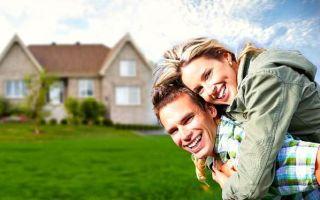 Как взять ипотеку в Сбербанке: кому дают ипотечный кредит на первичное жилье и на каких условиях получить ссуду