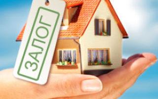 Ипотека на дачу: как взять, особенности кредита и процентные ставки