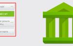 Микрозаймы в Вивус: как взять онлайн и особенности выплаты средств
