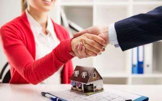 Одобрили ипотеку в Сбербанке: что делать дальше и какие сроки оформления кредита