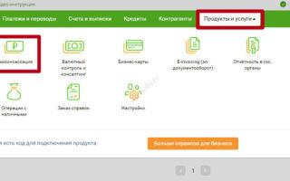 Самоинкассация через банкомат Сбербанка: пошаговая инструкция и порядок действий