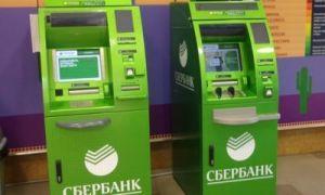 Как оплатить кредит Ренессанс через Сбербанк Онлайн: принцип работы сервиса
