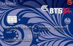Условия дебетовых карт ВТБ с начислением процентов на остаток: бонусы и привилегии