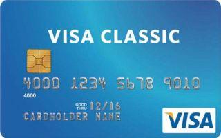 Сколько стоит обслуживание карты Сбербанка: VISA Classic (Виза Классик) и Mastercard (Мастеркард)