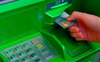 Как поставить банкомат Сбербанка у себя в магазине: советы предпринимателям