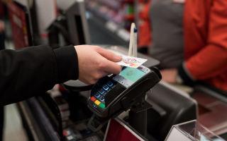 Бесконтактная оплата картой Сбербанка (Paypass (Пэйпасс)): что это такое и как работает