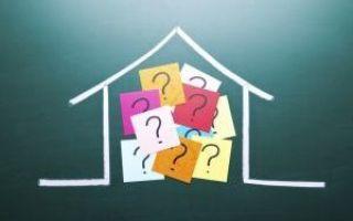 Квартира в ипотеку: как купить и требования к заемщикам, алгоритм действий