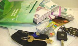 Общие условия кредитования в Сбербанке для физических лиц: процентные ставки и требования