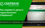 Как перевести деньги на карту Сбербанка через банкомат: простая инструкция