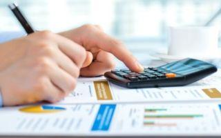 Байкальский банк ПАО Сбербанк: какие реквизиты для заполнения бумаг и местонахождение кредитно–финансового учреждения