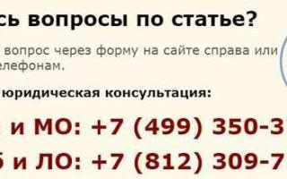 Sberbank Ekp Insurance Payment (Сбербанк Екп Инсаренс Пэймент): что это такое, почему может произойти списание средств