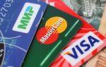 В каких МФО можно взять займ без подтверждения личности: суть услуги и требования к заемщику