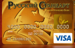 Условия обслуживания дебетовых карт в банке Русский Стандарт: стоимость годового использования