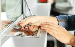 Как положить деньги на карту Сбербанка через банкомат: алгоритм действий