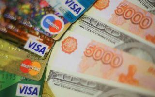 Перевод с карты Сбербанка на карту Россельхозбанка: пошаговая инструкция и способы перечисления денег