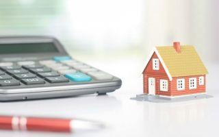 Есть ли ипотека или программы рефинансирования в банке Нейва: условия выдачи средств на покупку жилья