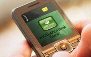MMR Odnoklassniki (ММР Одноклассники): что это и почему сняли деньги с карты Сбербанка