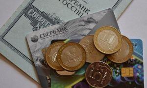 Как перевести деньги со сберкнижки на карту Сбербанка: алгоритм действий