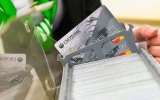 Что делать если потерял карту Сбербанка: пошаговая инструкция и советы клиентам