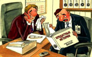 Ипотека с плохой кредитной историей: как взять, условия предоставления ссуды